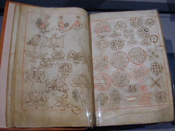 E00214_Reiner Musterbuch