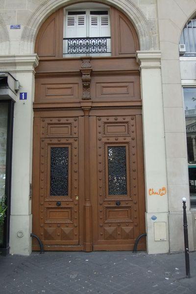 Tapis d entrelacs, place Franz Liszt, grille, Paris_ENSEMBLE_PETITE